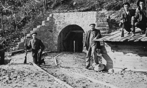 Eugenia Falls Tunnel
